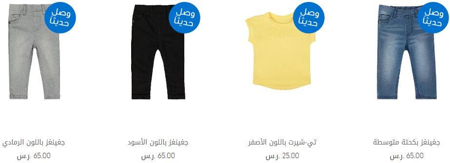 ملابس مذركير للبنات في سن المشي